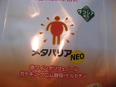 yukio665 005.JPG