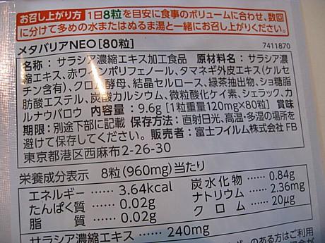 yukio665 006.JPG
