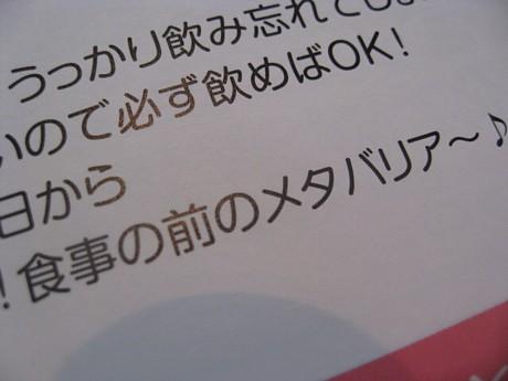 yukio665 014.JPG