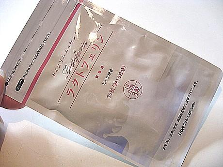 yukio998 025.JPG