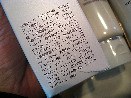 yukio218 032.JPG