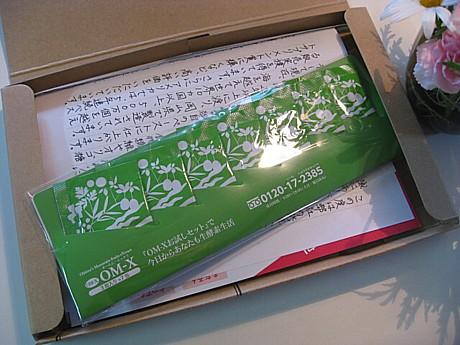 yukio218 003.JPG