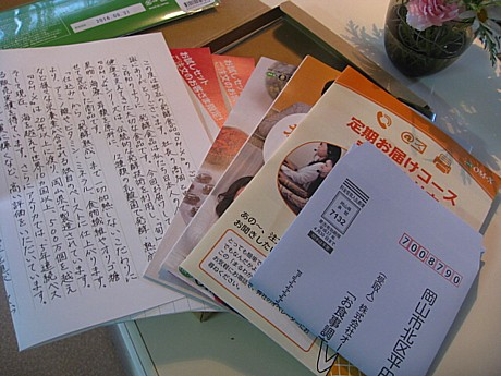yukio218 008.JPG