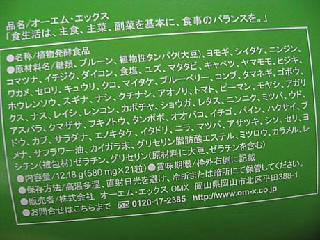 yukio223 038.JPG