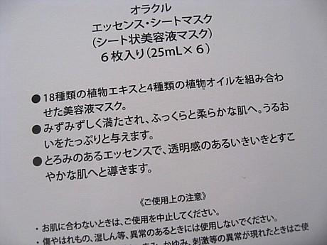 yukio225 015.JPG