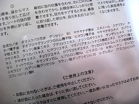 yukio225 019.JPG