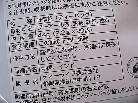 yukio303 015.JPG