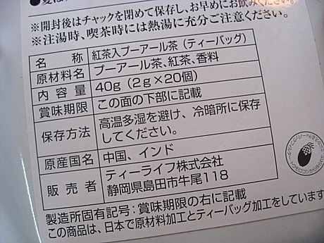 yukio303 016.JPG