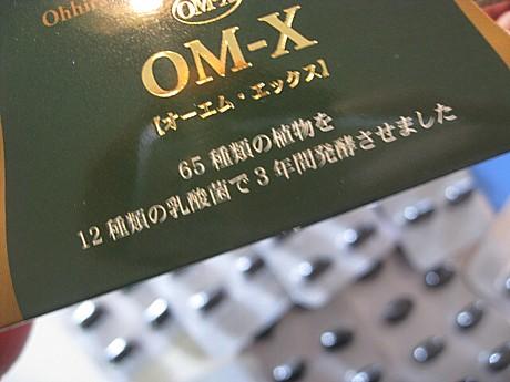 yukio316 009.JPG