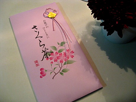 yukio402 024.JPG