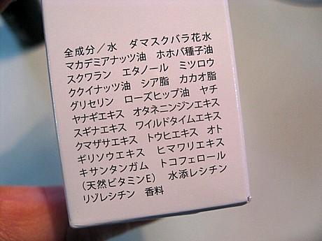 yukio413 063.JPG