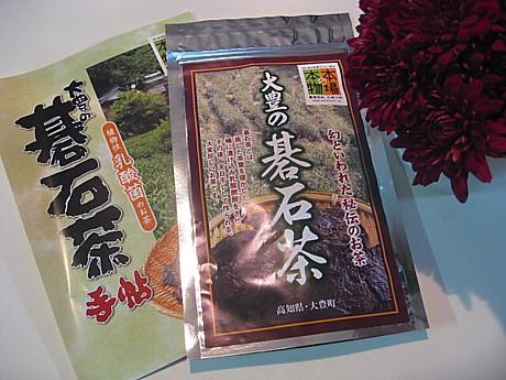 yukio402 003.JPG