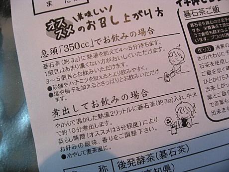 yukio402 005.JPG