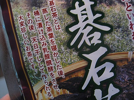 yukio402 007.JPG