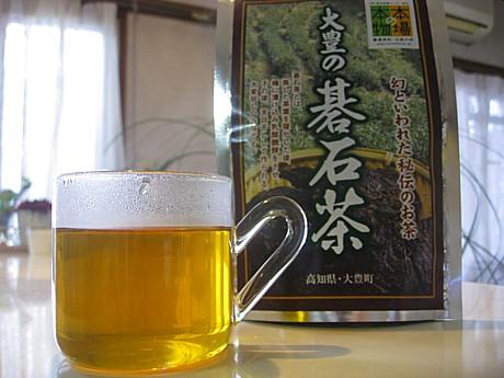yukio414 001.JPG