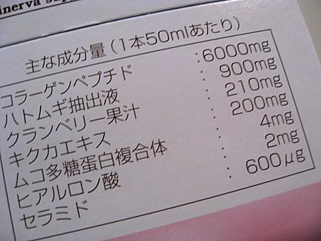 yukio409 024.JPG