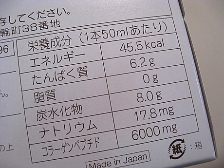 yukio409 025.JPG