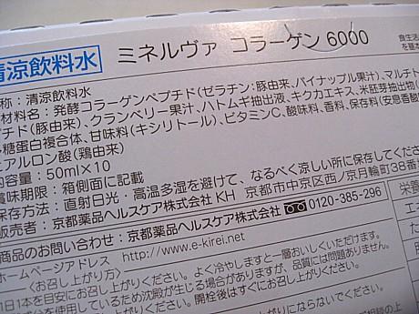 yukio409 026.JPG