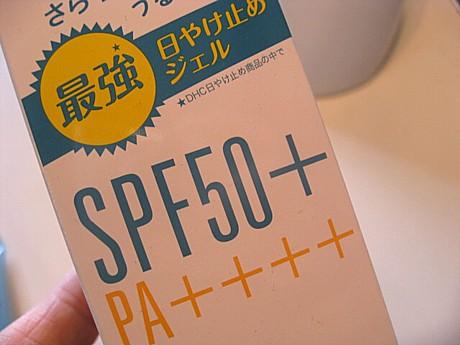 yukio501 004.JPG