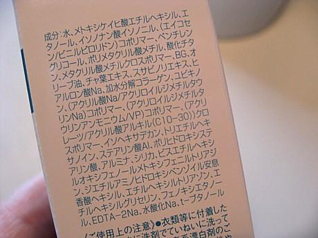 yukio501 006.JPG