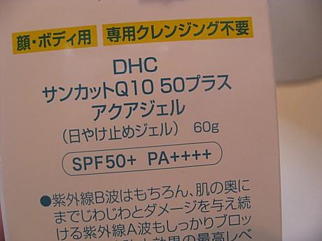 yukio501 007.JPG