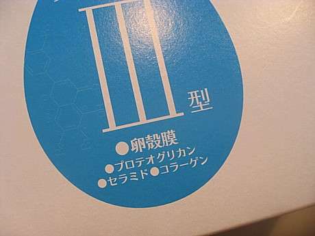 yukio507 005.JPG