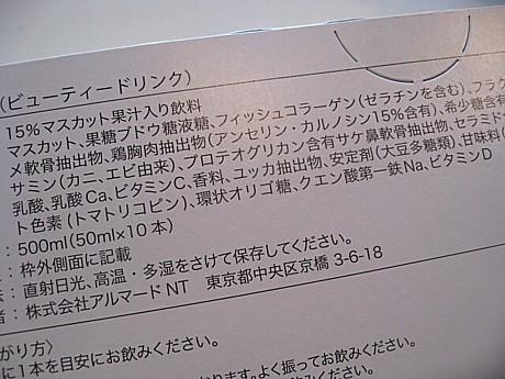 yukio507 007.JPG