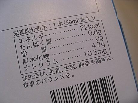 yukio507 008.JPG