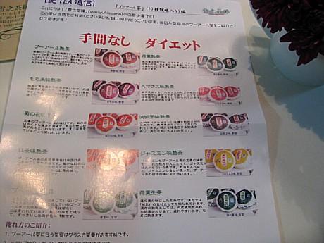 yukio402 017.JPG