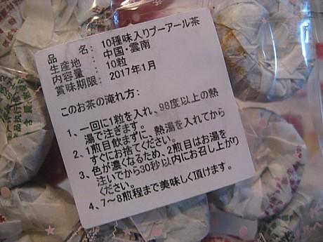 yukio402 018.JPG