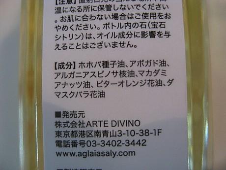 yukio514 021.JPG
