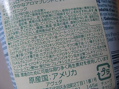 yukio601 025.JPG