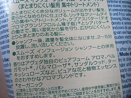 yukio601 026.JPG