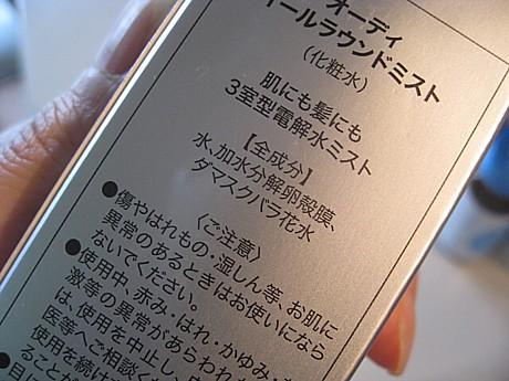 yukio601 024.JPG