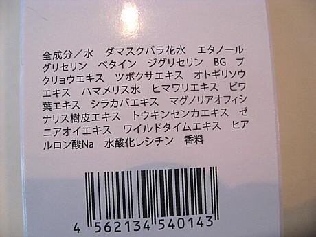 yukio609 009.JPG