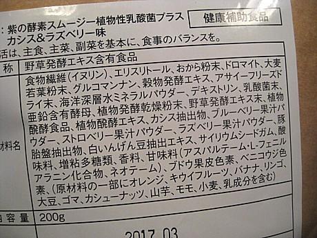 yukio610 004.JPG
