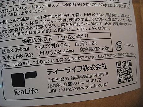 yukio610 006.JPG