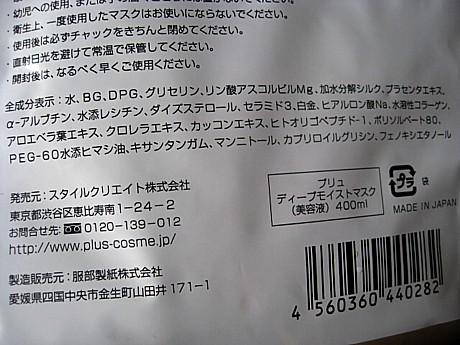 yukio617 050.JPG