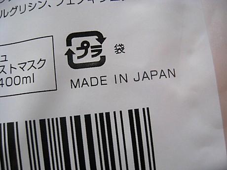 yukio617 053.JPG