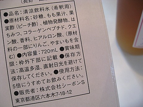 yukio706 049.JPG