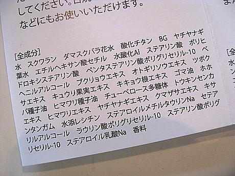 yukio721 008.JPG