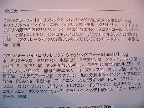 yukio721 017.JPG