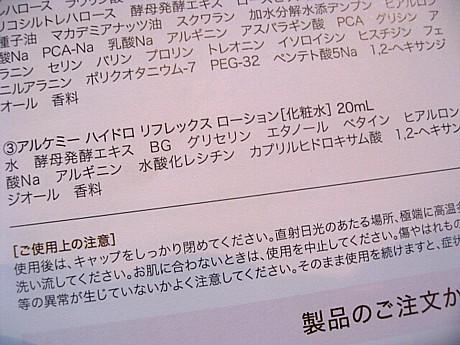 yukio721 018.JPG