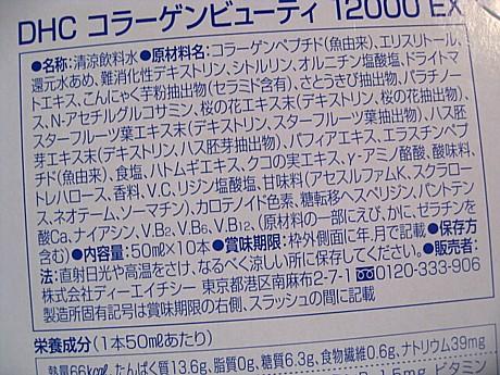 yukio728 020.JPG