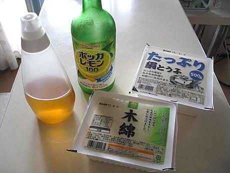yukio806 001.JPG