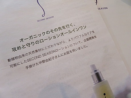yukio825 006.JPG