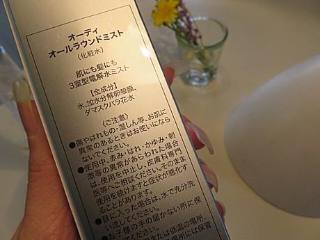 yukio924 011.JPG