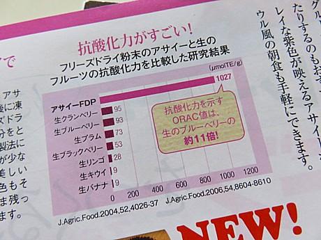 yukio902 008.JPG