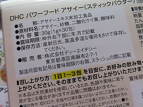 yukio902 012.JPG