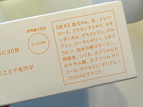 yukio927 006.JPG